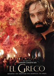 El Greco film poster