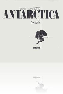 Antarctica - 1983