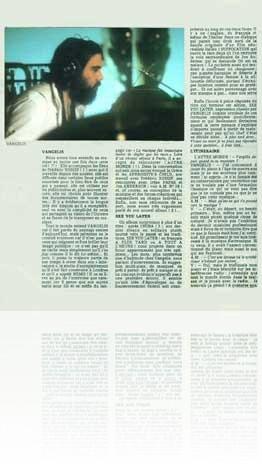 L'Autre Monde - France - 1980